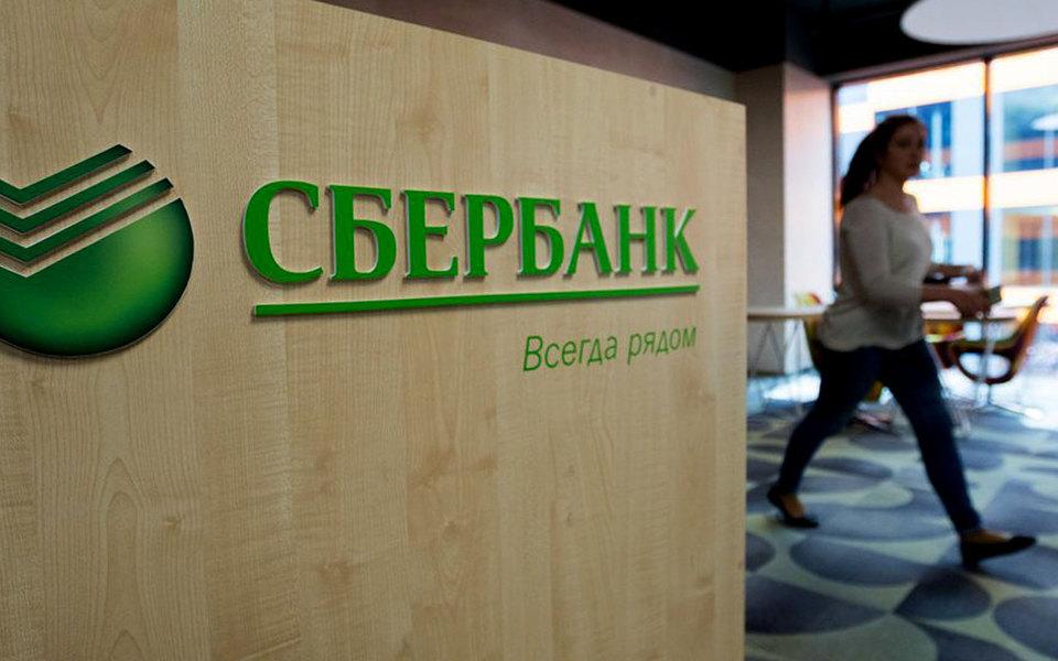 «Сбербанк» пересмотрит графики платежей по кредитам МСБ